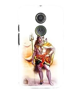 printtech Lord God Shivaya Back Case Cover for Motorola Moto X2::Motorola Moto X (2nd Gen)