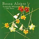 Bossa Alegre(ボッサ・アレグレ)
