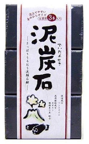 (ケース) ペリカン 泥炭石 110g*3個