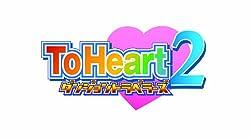 OVA『ToHeart2ダンジョントラベラーズ』Vol.1 Blu-ray限定版
