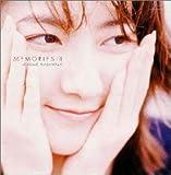 MemoriesIII~EXTRA