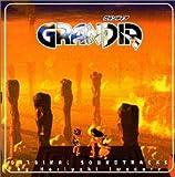 グランディア オリジナルサウンドトラックス