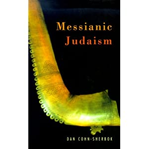 Amazon.com: Messianic Judaism: The First Study of Messianic ...