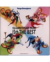 15thアニヴァーサリー・ミュージック 15thザ・ベスト
