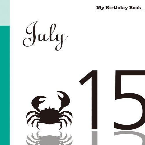 7月15日 My Birthday Book