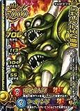 ドラゴンクエスト モンスターバトルロードII LEGEND 第四弾 魔族の王デスピサロ 【ロト】 B-13IIR(モンスターバトルロードビクトリー対応)