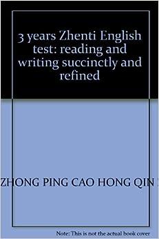 : LIU ZHONG PING CAO HONG QIN ZHU: 9787538344332: Amazon.com: Books