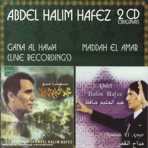 Gana Al Hawa/Maddah El Amar