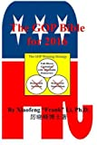img - for The GOP Bible for 2016 book / textbook / text book