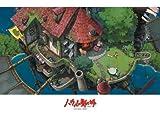 500ピース ハウルの動く城 空中庭園 500-256