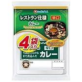 レストラン仕様カレー 辛口4袋×5セット(20食分)