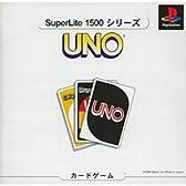 UNO (SuperLite 1500 シリーズ)