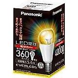 パナソニック LED電球 「EVERLEDS」(小形電球形・全光束360lm/電球色相当・口金E17) LDA5LE17CW