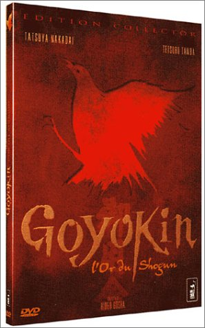 Goyokin, l'or du Shogun - Édition Collector 2 DVD [Édition Collector]