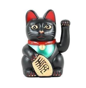 """5 """" Gato de la fortuna de Maneki Neko Gato de la Suerte - Negro"""