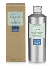 I Coloniali Smoothing Body Lotion with Japanese Yuzu 200ml