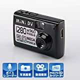 サンワダイレクト トイカメラ デジタル USB接続 写真&動画&ボイスメモ 対応 ブラック 400-CAM007BK