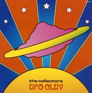 UFO CLUV 吉田仁プロデュース(紙ジャケット仕様)