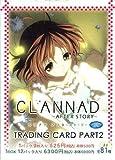 CLANNAD -AFTER STORY- クラナド アフターストーリー トレーディングカード 第2弾 BOX