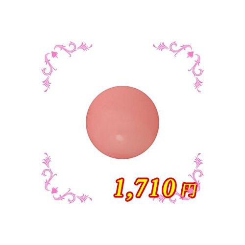 ing シーソー PKー06M 4g
