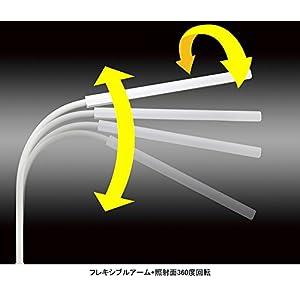 GENTOS LEDデスクライト ルミサス S70 【明るさ 560ルーメン】 ホワイト DK-S70CWH