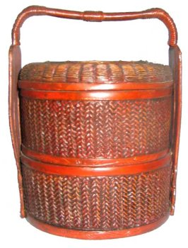 "Chinese Ceremonial Basket - 3"" X 3.75"""