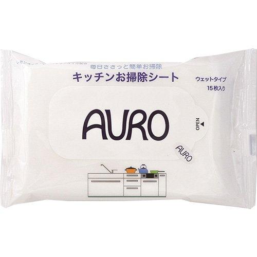 AURO キッチンお掃除シート 原紙20×30cm