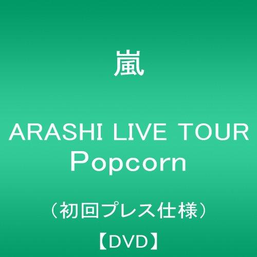 Arashi Japonism Concert Download Livejournal