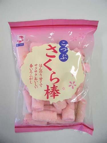 しきしま こつぶさくら棒(ふ菓子)60g×12袋分(お麸で健康貯金!簡単レシピ付)