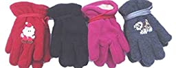 Four Pairs Fleece Very Warm Gloves for Infants and Toddlers Ages 0-12 Months