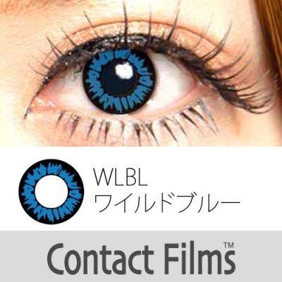 1ヶ月 ±0.00 カラコンコンタクトフィルム WILD ワイルドブルー