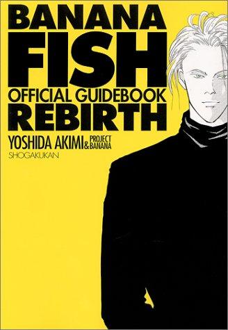 BANANA FISHの画像 p1_10