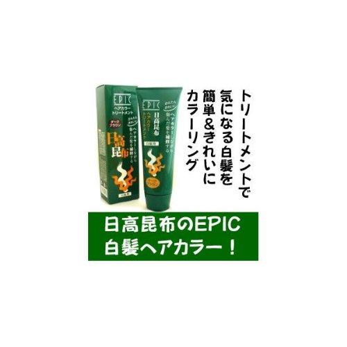 ーEPICー エピック カラートリートメント