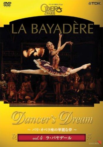 Dancer's Dream~パリ・オペラ座の華麗な夢 Vol.4 ラ・バヤデール [DVD]
