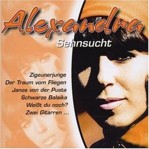 Alexandra - Raritäten, Disc 120 - Zortam Music