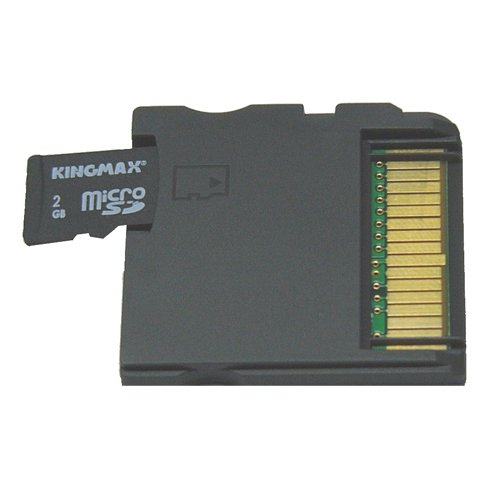 DSi用MP3プレイヤーmoonshell対応MicroSDアダプタ!(アダプタ単品)