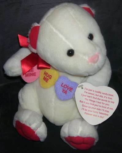 "Hallmark HUG ME Collector Plush Bear 9"" Sitting - 1"