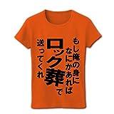 ロック葬 リブクルーネックTシャツ (オレンジ) M