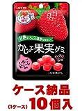 【ご注意ください!1ケース納品です】 ロッテ かじって果実グミ 甘熟いちごの濃厚な味わい 34g×10個入