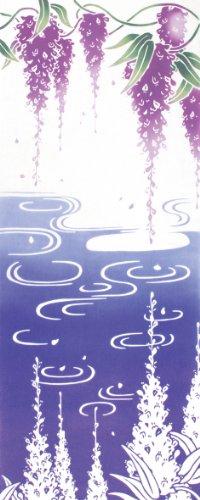 kenema 手ぬぐい 花圃 藤鏡 36×90cm