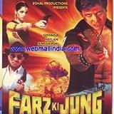 FARZ KI JUNG - Comedy DVD, Funny Videos