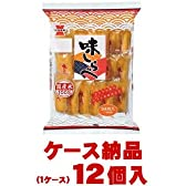 【ご注意ください!1ケース納品です】 岩塚製菓 味しらべ 34枚×12個入【1ケース納品】