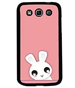 printtech Cute Bunny Back Case Cover for Samsung Galaxy Quattro i8552::Samsung Galaxy Quattro Win i8552