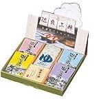 温泉三昧 名湯ギフトセット(入浴剤(登別・有馬・別府・草津)+ボディーウォッシャー)