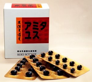 アミタユスー乳酸菌生産物質の力