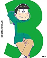 【Amazon.co.jp限定】おそ松さん 第三松 (オリジナル缶バッチ)(全巻購入特典:「描き下ろし【パジャ松さん】絵柄「松のれん」引換シリアルコード付) [Blu-ray]