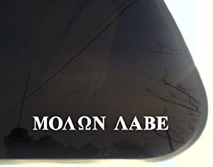 "Molon Labe Greek text ""Come and take them"" 8 7/8"" x 1""- die cut vinyl decal / sticker for window, truck, car, laptop, etc"