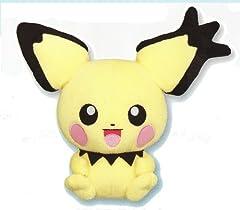 Pokemon Recommend Plush Pichu