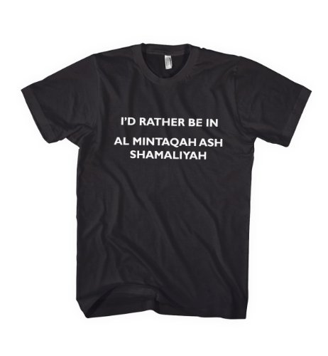 I'D Rather Be In Al Mintaqah Ash Shamaliyah Bahrain City Country Tee T-Shirt Large Black front-1008203