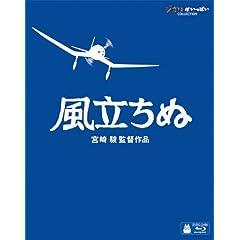 �������� [Blu-ray]